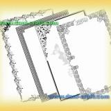 bingkai-undangan-border-undangan-frame-undangan-160x160.jpg