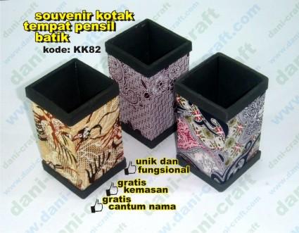 souvenir kotak tempat pensil batik