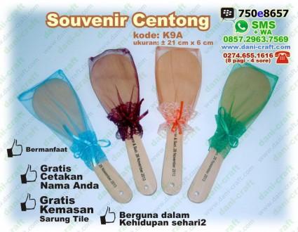 souvenir centong sarung tile