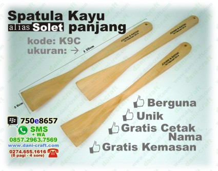 souvenir spatula solet souvenir