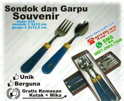 sendok garpu souvenir