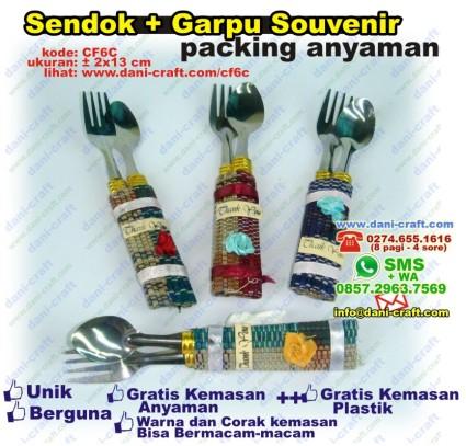 souvenir sendok garpu kemasan tikar