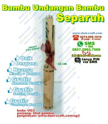 bambu undangan gulung separuh