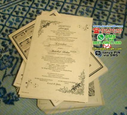 undangan pernikahan banten