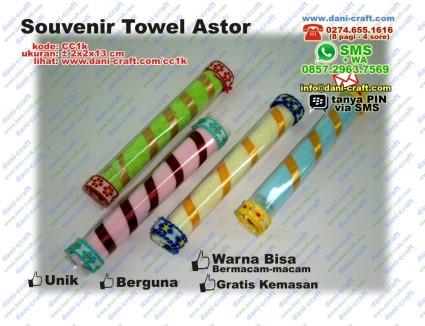 souvenir towel astor