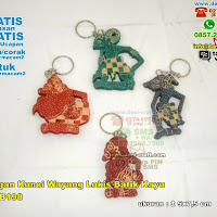 Gantungan Kunci Wayang Batik Kayu